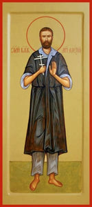 St. Alexy The Fool-For-Christ And New Martyr - Icons