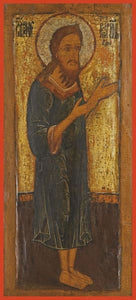 St. Alexy The Man Of God - Icons