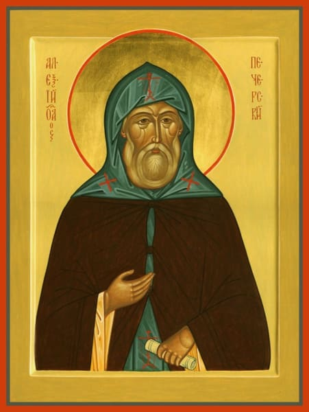 St. Alexy Wonderworker Of The Kiev Caves - Icons