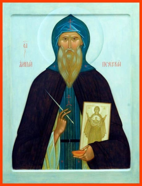 St. Alypius The Iconographer Of The Kiev Caves - Icons