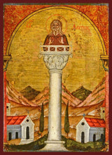 Load image into Gallery viewer, St. Alypius The Stylite - Icons