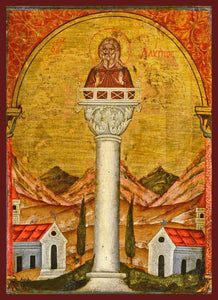 St. Alypius The Stylite - Icons