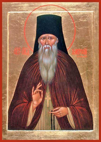 St. Ambrose Of Optina - Icons