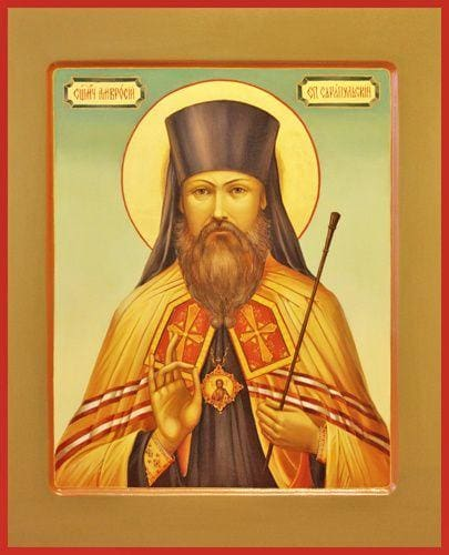 St. Ambrose Sarapolski The New Martyr - Icons