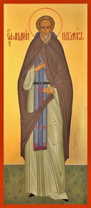 St. Andre Rublev - Icons