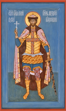 Load image into Gallery viewer, St. Andrew Bogoluibsk - Icons