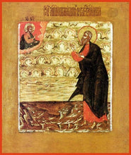 Load image into Gallery viewer, St. Andrew The First Called - Icons