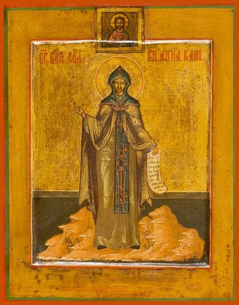 St. Anna Of Kashin - Icons