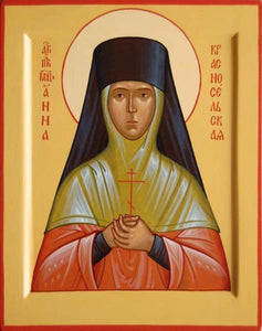 St. Anna Of Krasnoselskaya The New Martyr - Icons