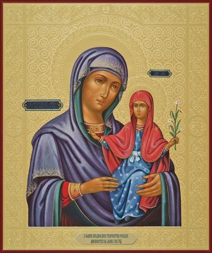 St. Anna The Mother Of The Theotokos - Icons