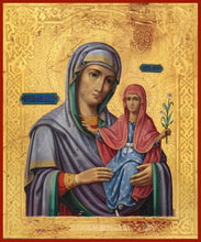 Load image into Gallery viewer, St. Anna The Mother Of The Theotokos - Icons