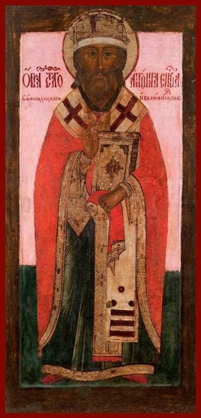 St. Anthony Bishop Of Vologda - Icons