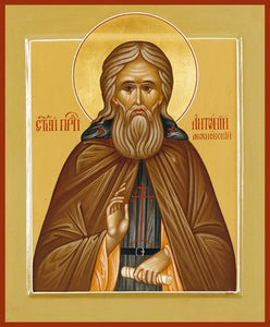St. Anthony Leokhnovsky - Icons