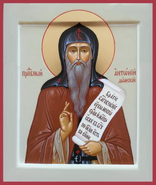 St. Anthony Of Dymsk - Icons