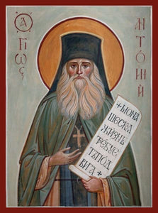 St. Anthony Of Optina - Icons