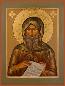 St. Anthony The Great - Icons