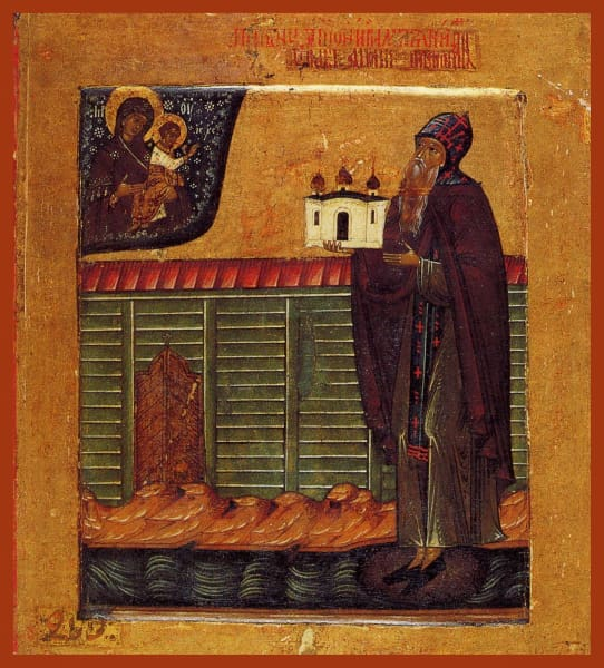 St. Anthony The Roman - Icons