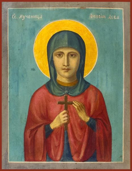 St. Anysia The Martyr - Icons