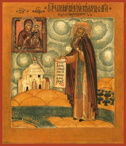 St. Arsenius Of Komel - Icons