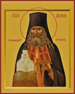 St. Arsenius Of Svatogorsk - Icons