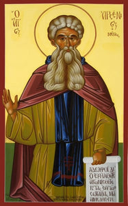 St. Arsenius The Great - Icons