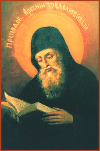 St. Arsenius The Lover Of Labor - Icons