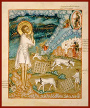 Load image into Gallery viewer, St. Artemy Of Verkola - Icons