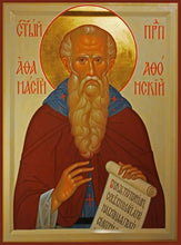 Load image into Gallery viewer, St. Athanasius The Athonite - Icons