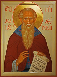 St. Athanasius The Athonite - Icons