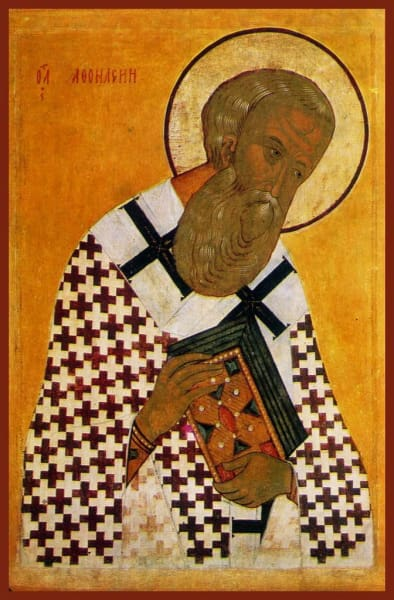 St. Athanasius The Great - Icons