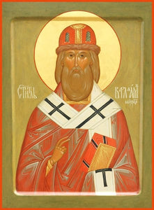 St. Barlaam Of Suzdal - Icons
