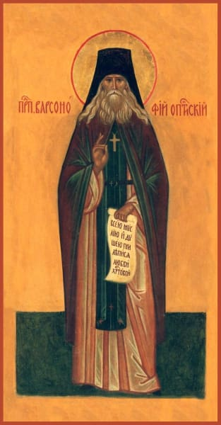 St. Barsanuphius Of Optina - Icons
