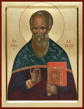 Load image into Gallery viewer, St. Basil Ankirsky - Icons