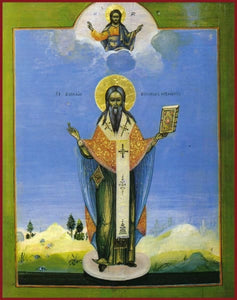 St. Basil Bishop Of Ryazan - Icons