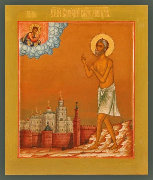 St. Basil The Blessed - Icons