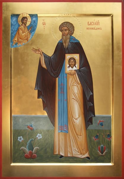 St. Basil The Confessor - Icons