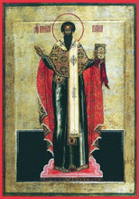 Load image into Gallery viewer, St. Basil The Great - Icons