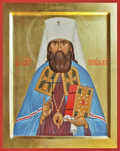 Load image into Gallery viewer, St. Benjamin Of Petrograd - Icons