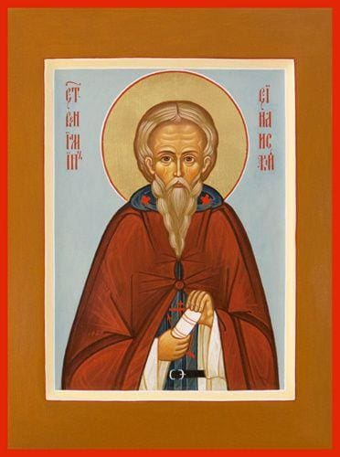 St. Benjamin Of Sinai - Icons