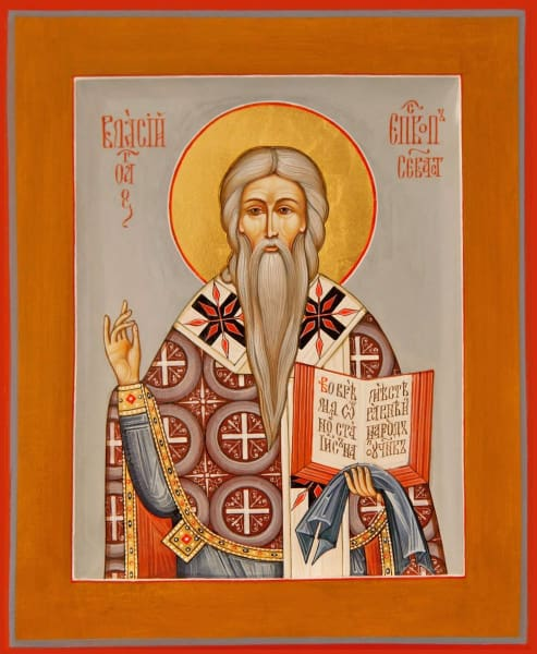St. Blaise Bishop Of Sebaste - Icons