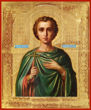 Load image into Gallery viewer, St. Boniface Of Rome - Icons
