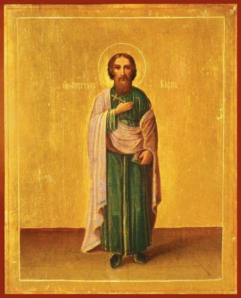 St. Carpus Of The Seventy - Icons