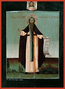 St. Cassian The Greek Of Uglich - Icons