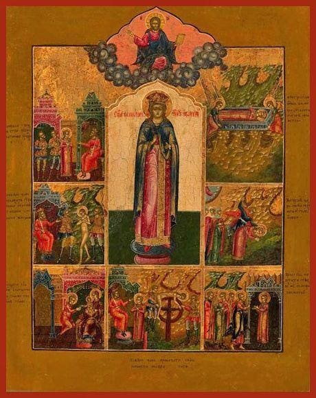 St. Catherine The Great Martyr With Scenes - Icons