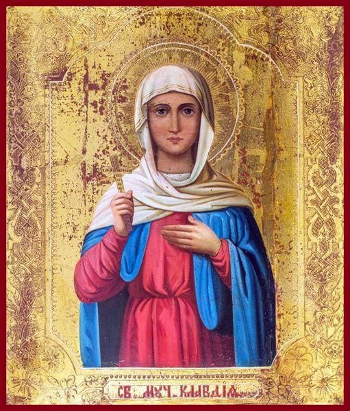 St. Claudia The Martyr - Icons