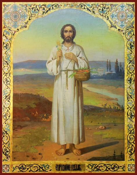St. Conon The Gardener - Icons