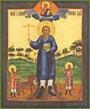 Load image into Gallery viewer, St. Conon The Gardener - Icons
