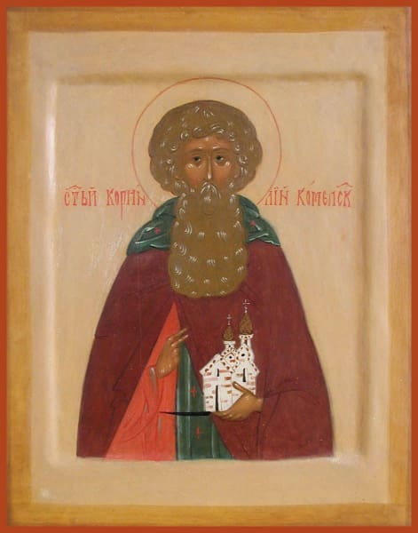 St. Cornelius Of Komel - Icons