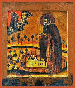 St. Cosmos Of Yakhromsk - Icons