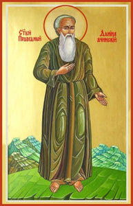 St. Daniel Of Achinsk - Icons